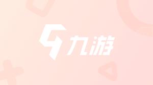 碧蓝幻想Versus截图